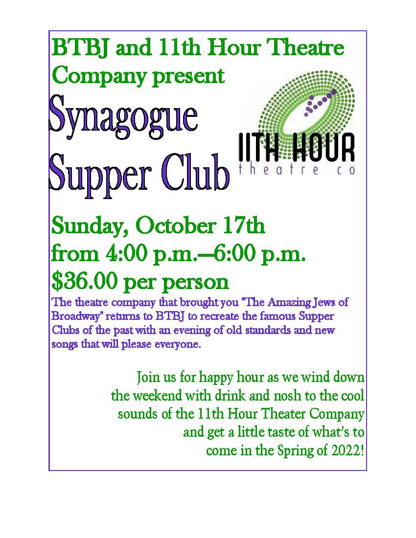 synagogue supper club 2021 _002_.jpg