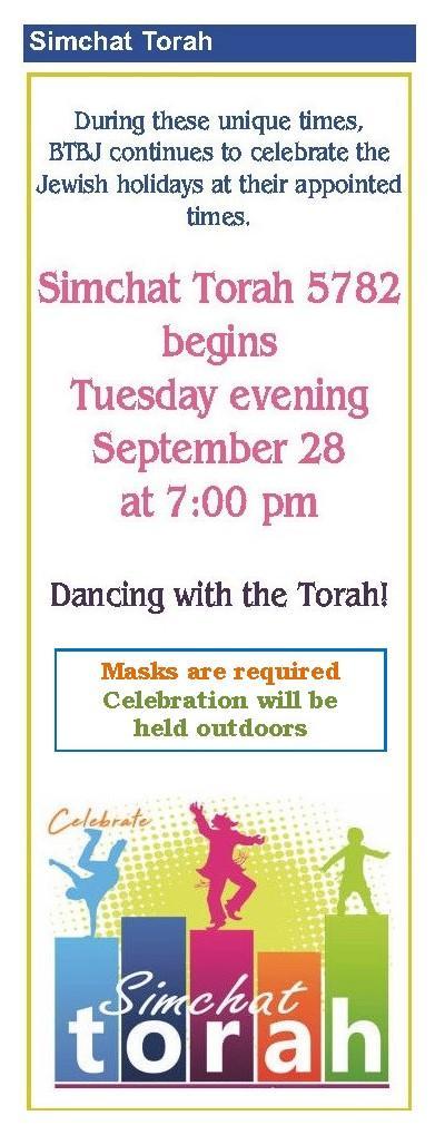 simchat Torah celebration 5782 revised.jpg