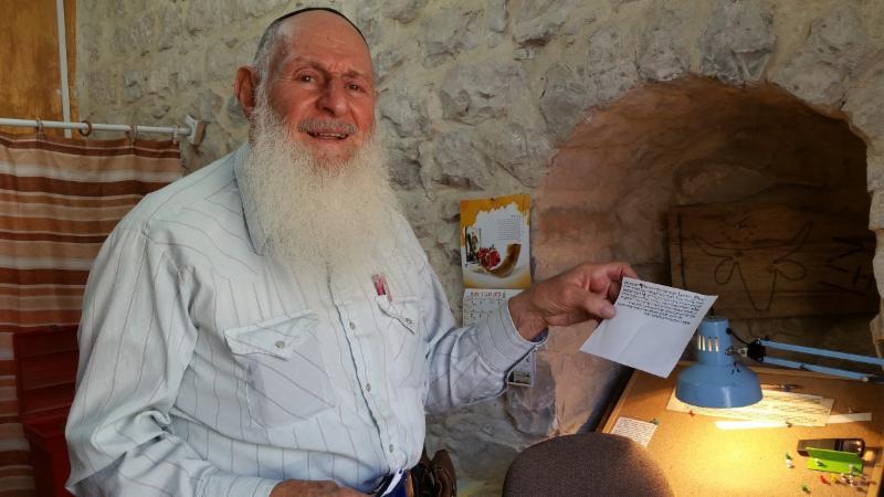 Torah Scribe from Israel