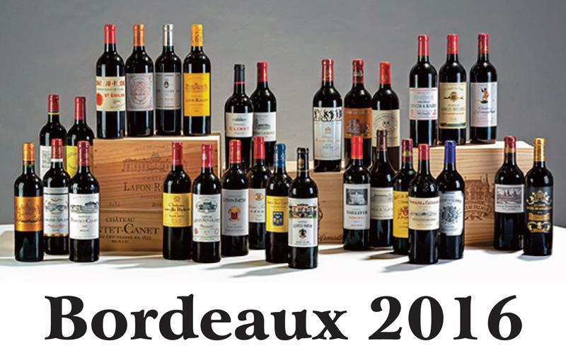Bordeaux 2016 header