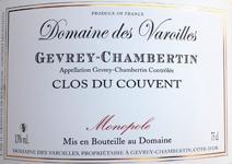 Varoilles Couvent label