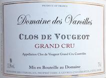 Varoilles Vougeot label