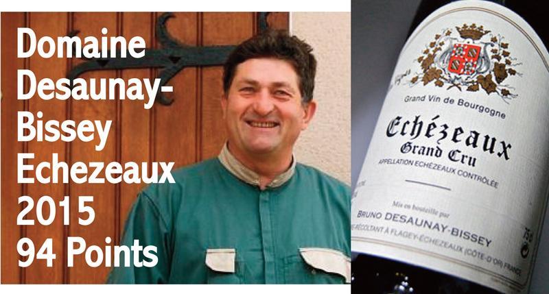 desaunay-bissey echezeaux 2015 header