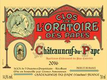 Ogier Oratoire label