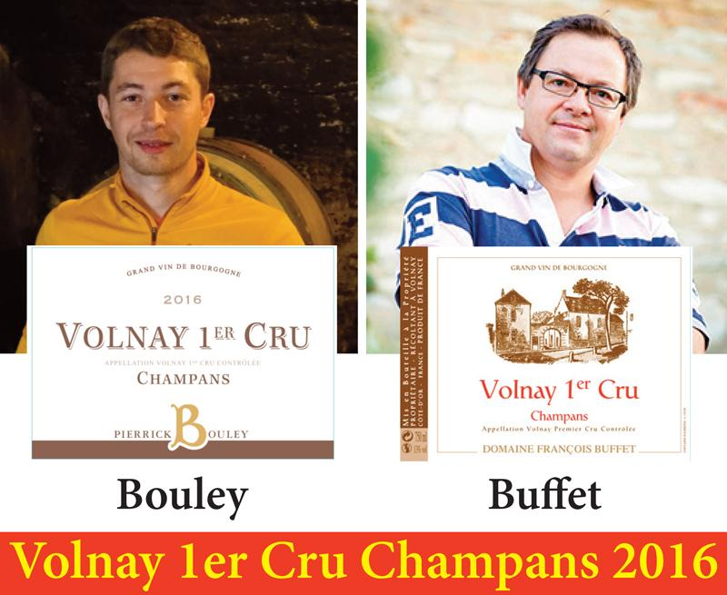 Bouley Buffet Champans header
