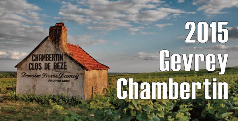 2015 Gevrey-Chambertin Header