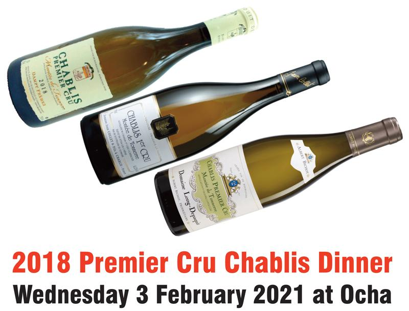 2018 Chablis Dinner Ocha Header