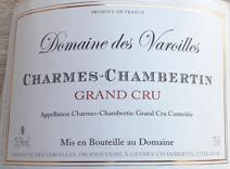Varoilles Charmes label