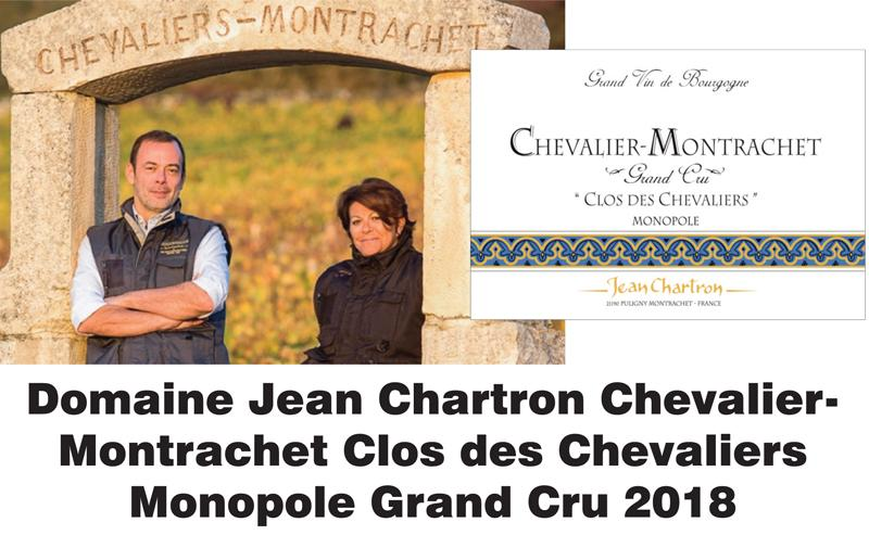 Chartron Chevalier 2018 header