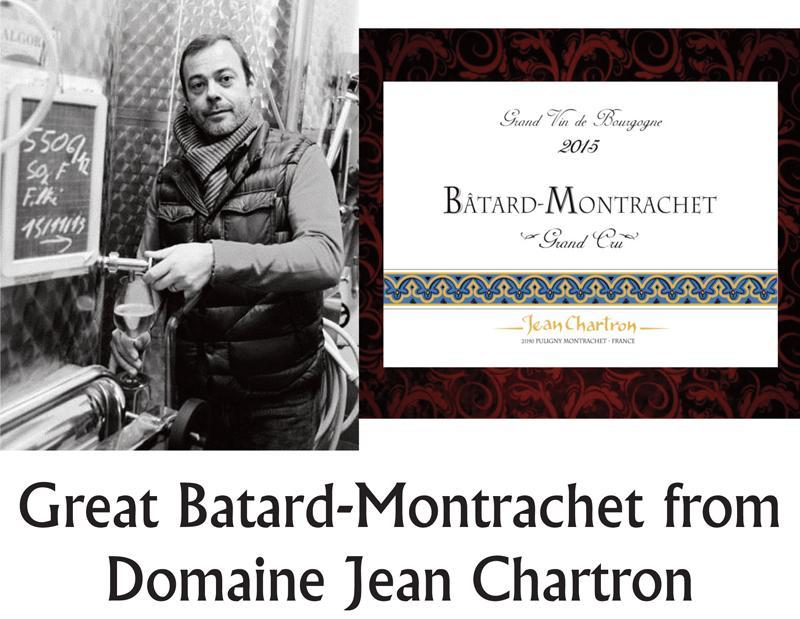 Chartron Batard Header