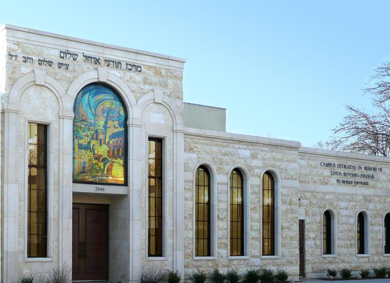 Shul front
