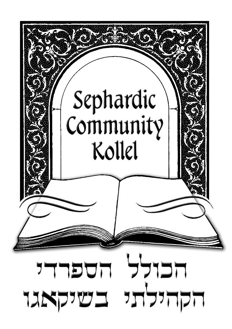 Sephardic Community Kollel