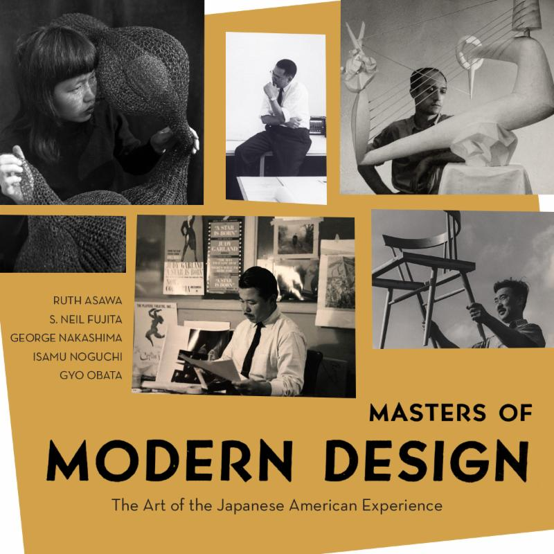 MAC - Media Arts Center - Masters of Modern Design - film documentary - 2019 May