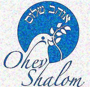 Ohev Shalom logo
