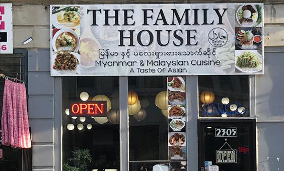 Family House Restaurant