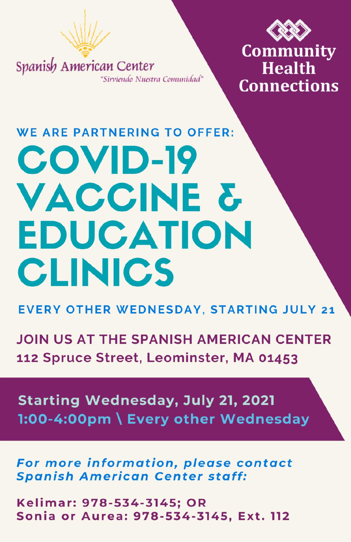 SAC-CHC-COVID-Vax-Clinic-Flyer-July2021 _5_.png