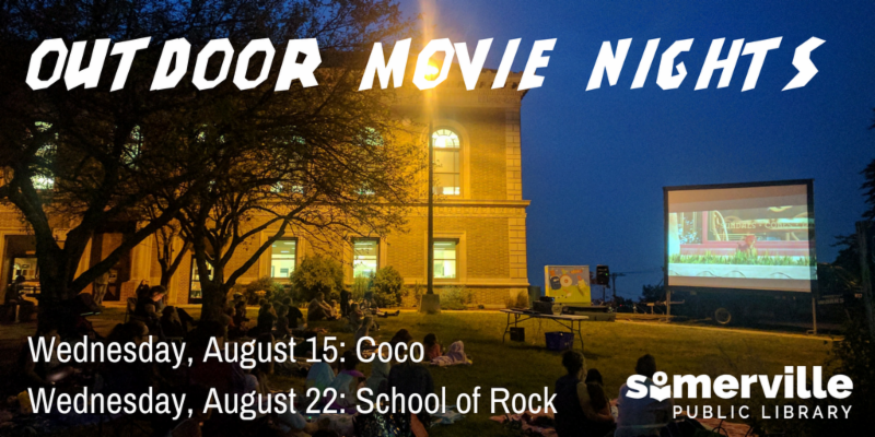 Outdoor movie night_ August 15 Coco and August 22 School of Rock