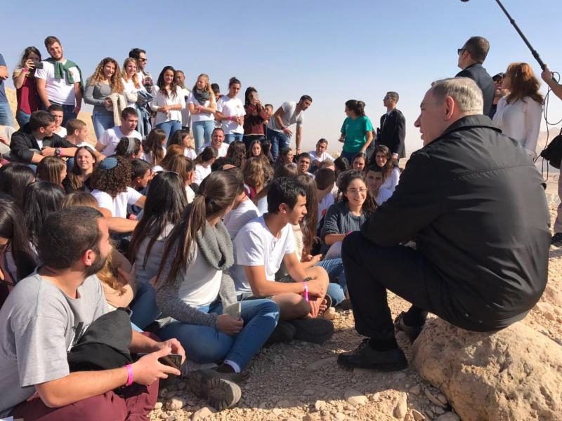 Netanyahu with Mekina