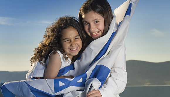 Happy Israel