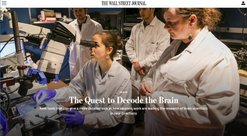 PHOTO-ALLEN INSTITUTE IN WSJ