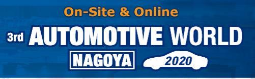 AUTOMOTIVE WORLD NAGOYA