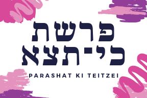 Parashat Ki Teizei