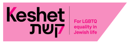 LGBTQ resource photo