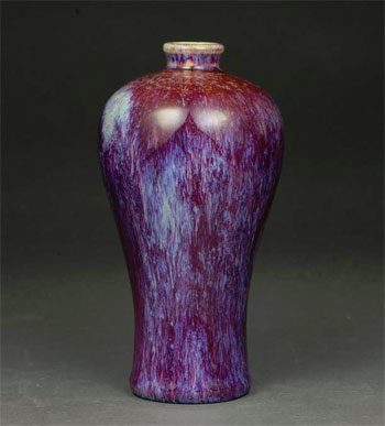Mei-Ping vase on show at UMMA
