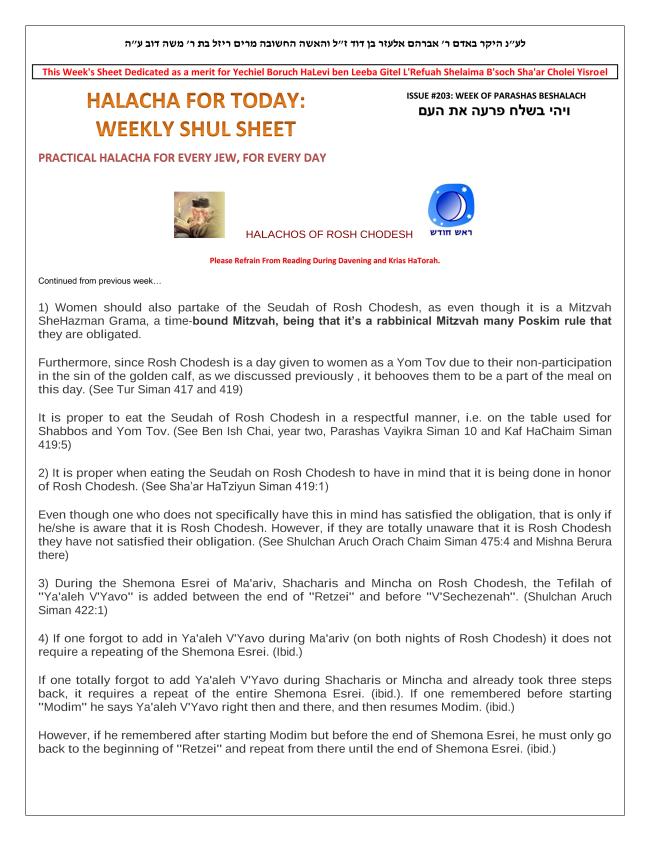 Weekly Torah & Tips
