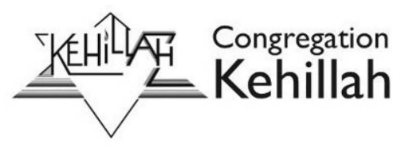 Kehillah logo inline bw