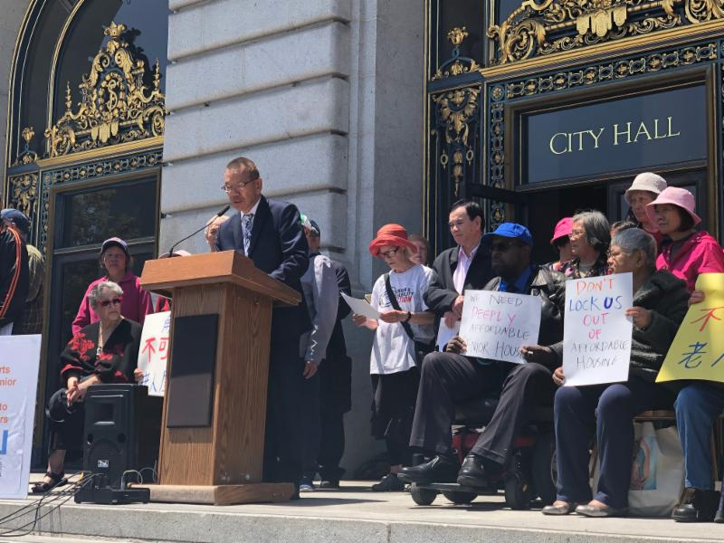 Supervisor Yee and others at a rally at City Hall