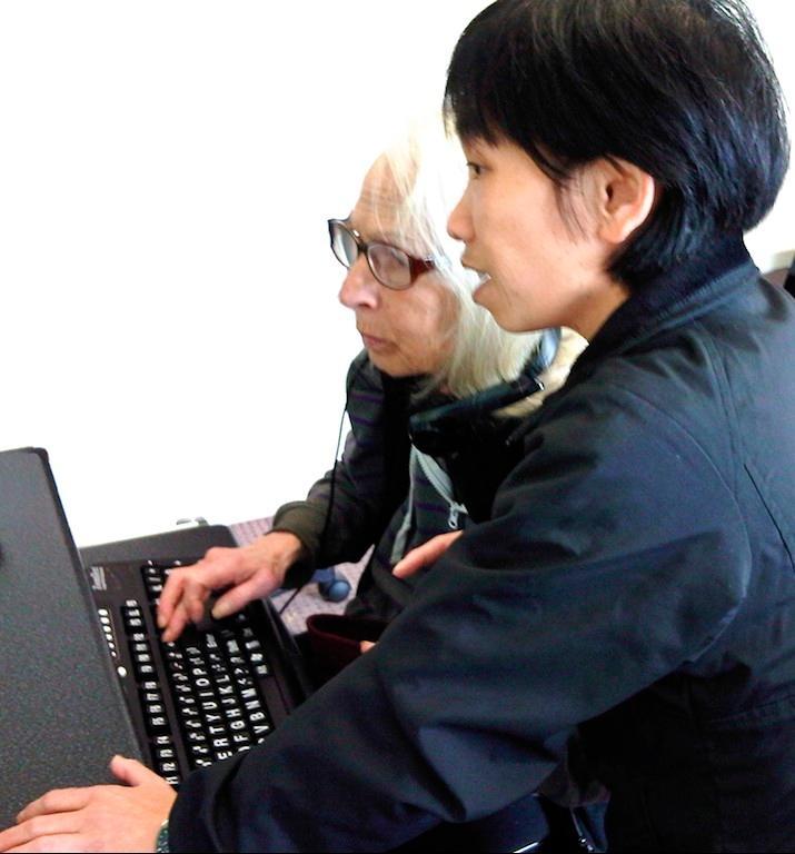 computer tutor with senior