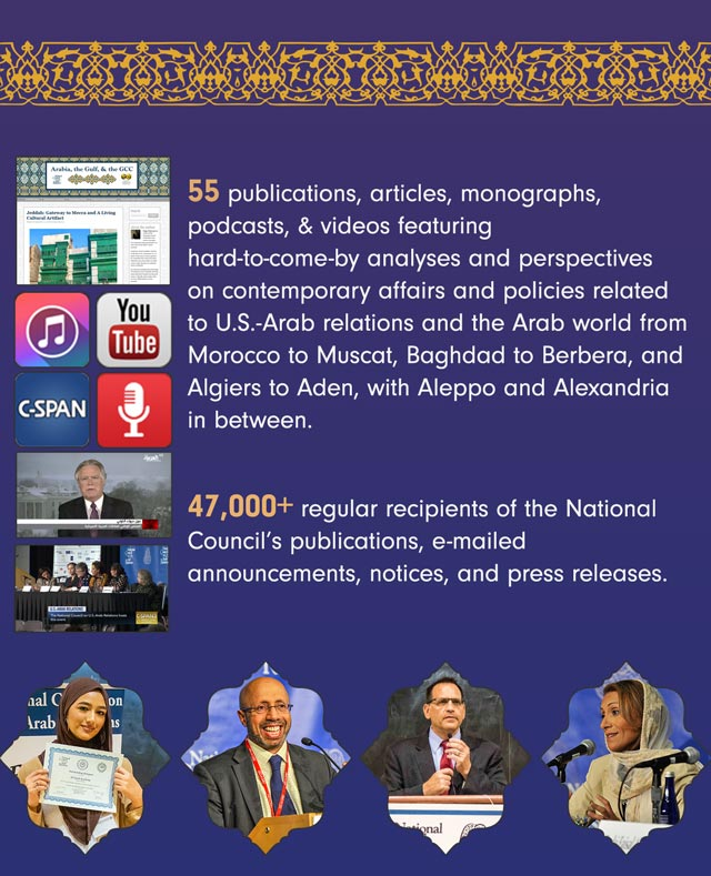 NCUSAR 2018 Highlights