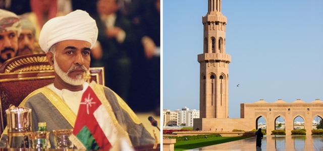 [Left] H.M. Sultan Qaboos bin Said Al Bu Sa'id, Sultan of Oman. [Right] A view of the Sultan Qaboos Grand Mosque in Oman's Capital Territory.
