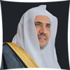 H.E. Dr. Sheikh Mohammad Ibn Abdulkarim Alissa