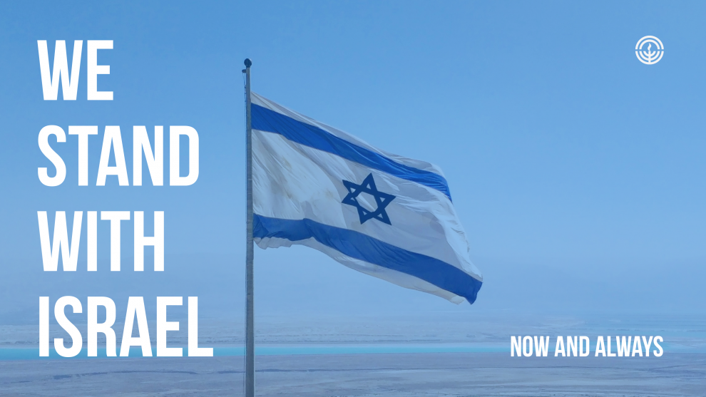 Image: We stand with Israel. Now and always.