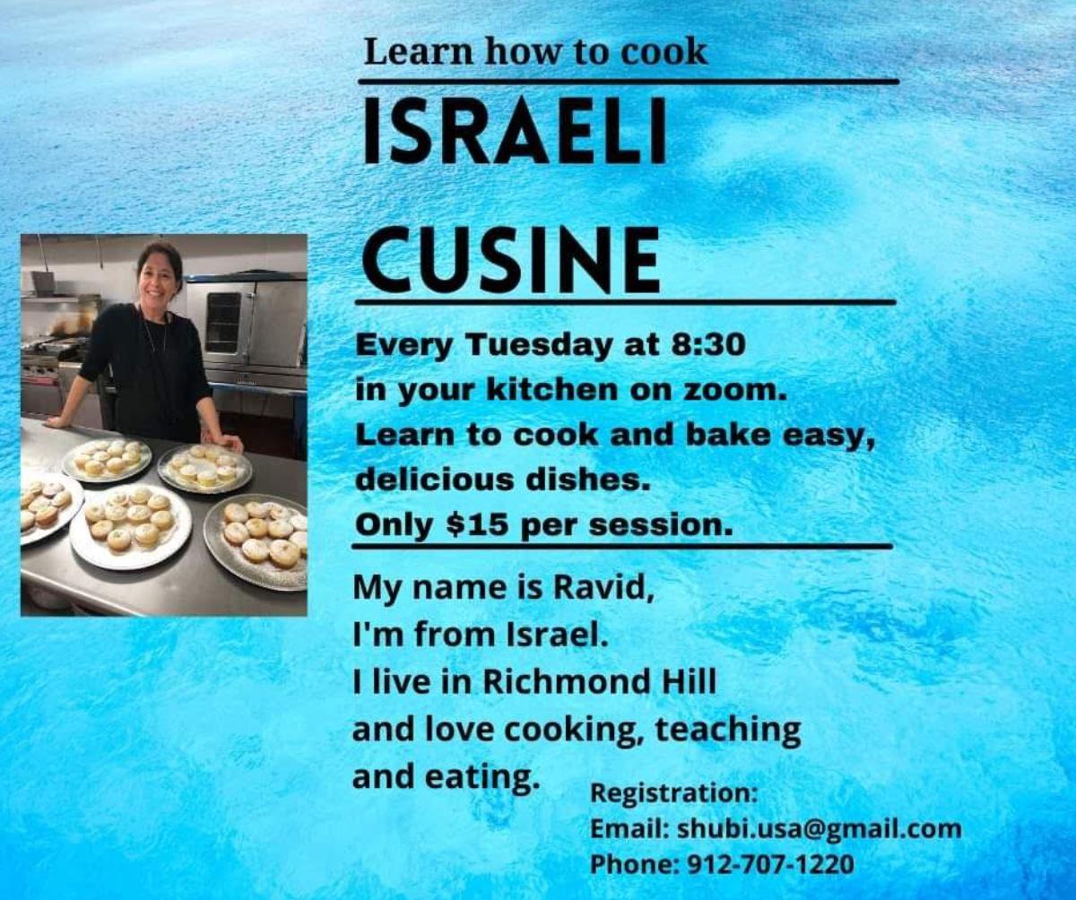 Israeli Cusine