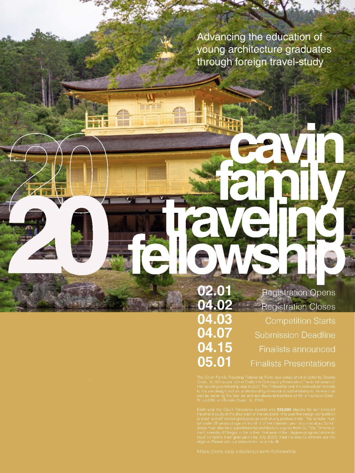2020 cavin family traveling fellowship