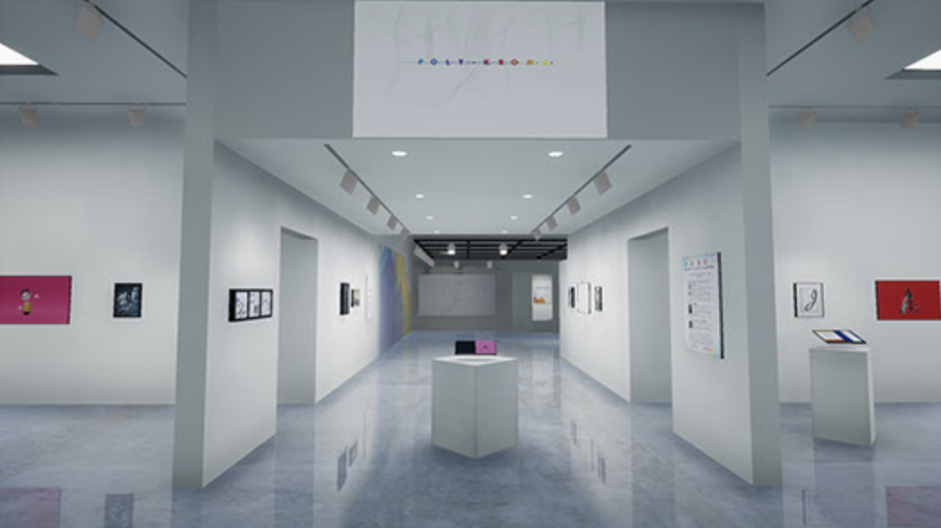 2d3d virtual exhibition