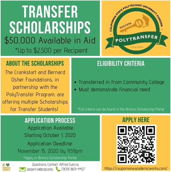 transfer student scholarships