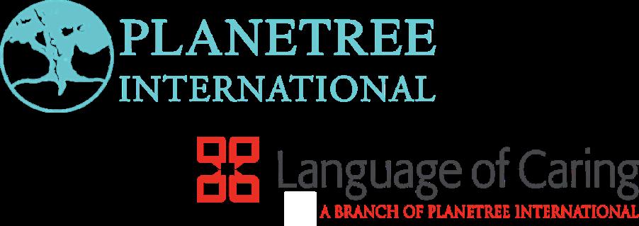 Planetree Language of Caring Logos