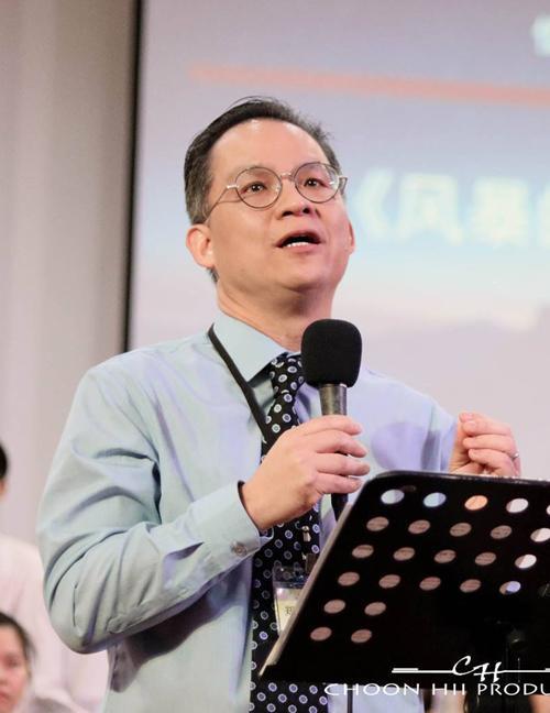 Pastor Ephraim Cheng