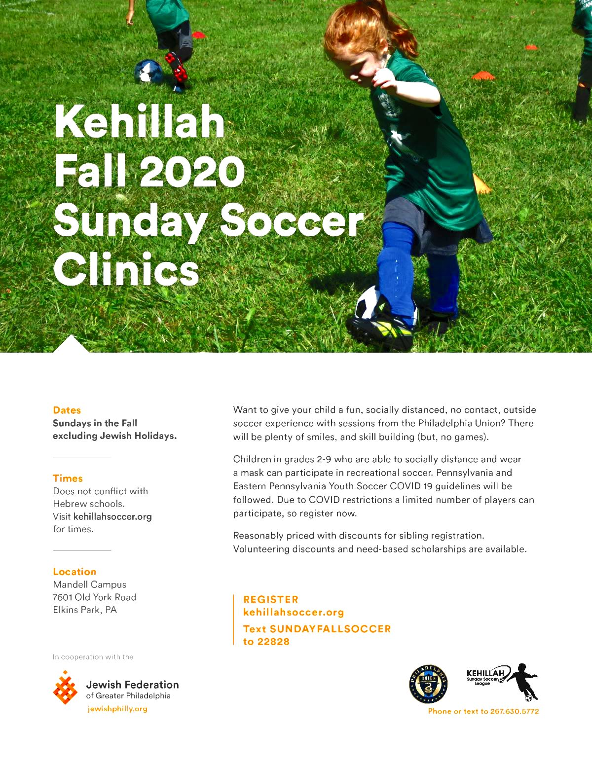Kehillah Fall Sunday Soccer Clinic begins on 10/25
