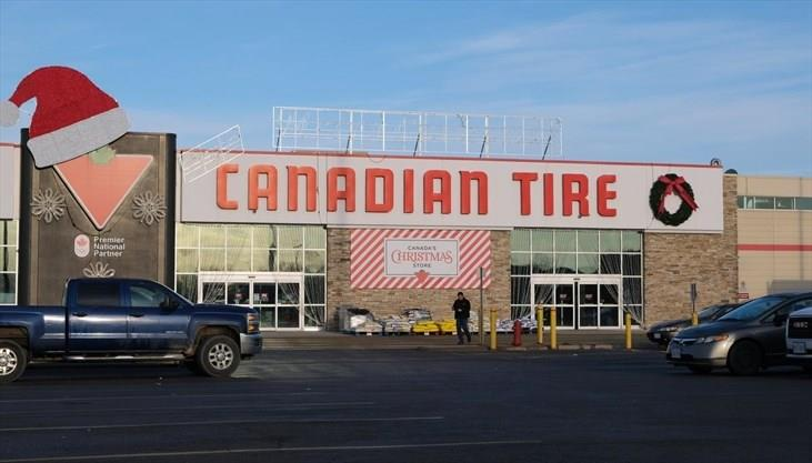 canadian tire store expansion