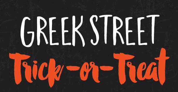 Greek Street Trick-or-Treat