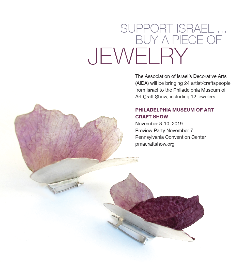 Support Israel Buy a Piece of Jewelry