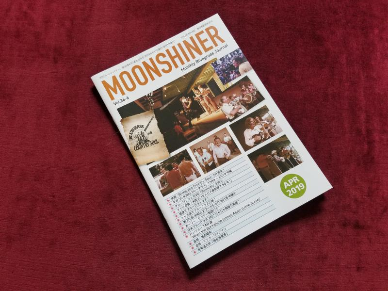 Moonshiner Magazine Cover